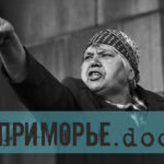 Время первых: как 200 человек изменили историю Владивостока