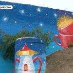 Художники дали волю творчеству по всему городу