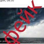 «Надо же чем-то народ пугать»: «народный» синоптик Приморья заявил о фейке