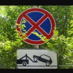 «Как правило, повод один»: новые дорожные знаки появятся в трёх местах во Владивостоке