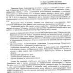 Везти обратно - незаконно: что будет с завезенными в Приморье токсичными отходами
